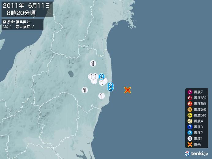地震情報(2011年06月11日08時20分発生)