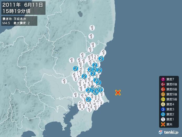 地震情報(2011年06月11日15時19分発生)