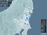 2011年06月11日15時33分頃発生した地震