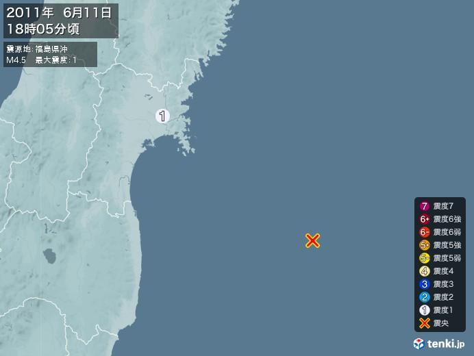 地震情報(2011年06月11日18時05分発生)