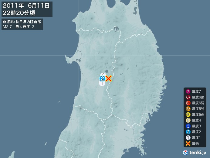 地震情報(2011年06月11日22時20分発生)