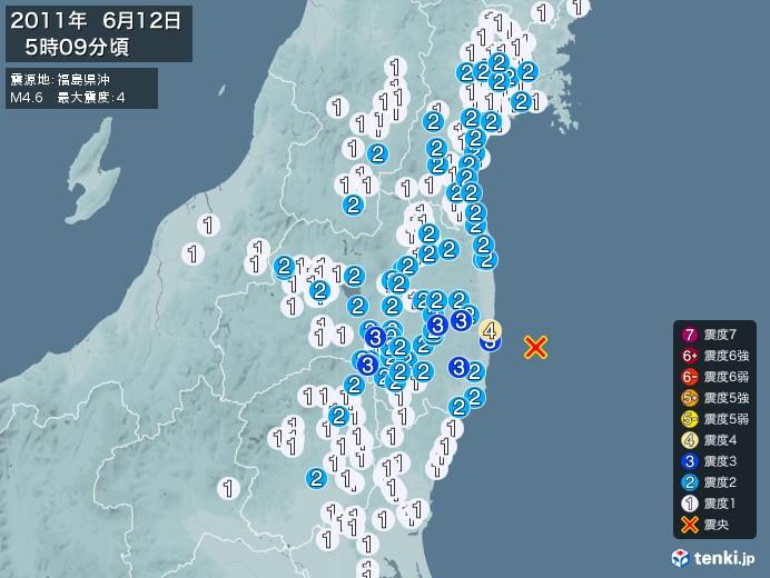 地震情報(2011年06月12日05時09分発生)