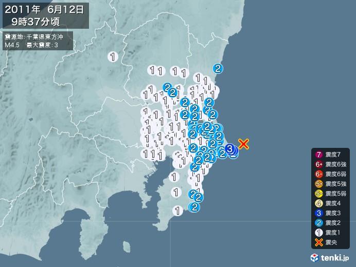 地震情報(2011年06月12日09時37分発生)
