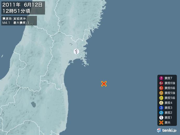 地震情報(2011年06月12日12時51分発生)