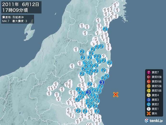 地震情報(2011年06月12日17時09分発生)