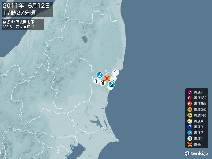 地震情報(2011年06月12日17時27分発生)