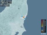 2011年06月12日17時27分頃発生した地震