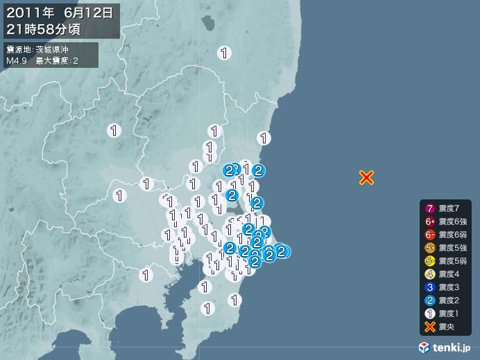 地震情報(2011年06月12日21時58分発生)