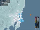 2011年06月12日21時58分頃発生した地震