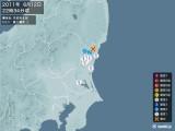 2011年06月12日22時34分頃発生した地震