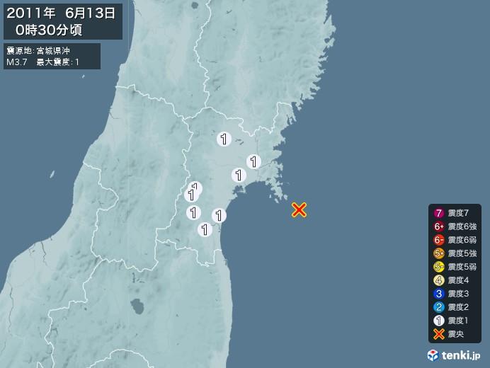 地震情報(2011年06月13日00時30分発生)