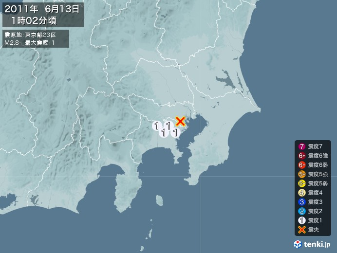 地震情報(2011年06月13日01時02分発生)