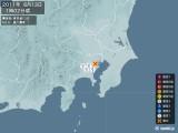 2011年06月13日01時02分頃発生した地震