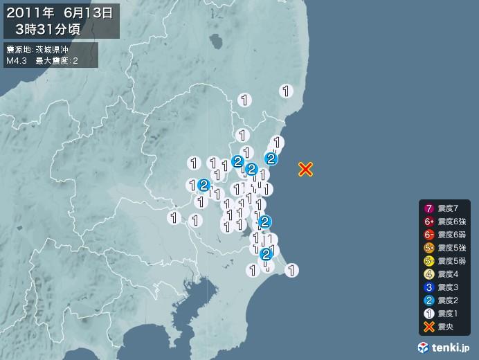 地震情報(2011年06月13日03時31分発生)