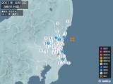 2011年06月13日03時31分頃発生した地震