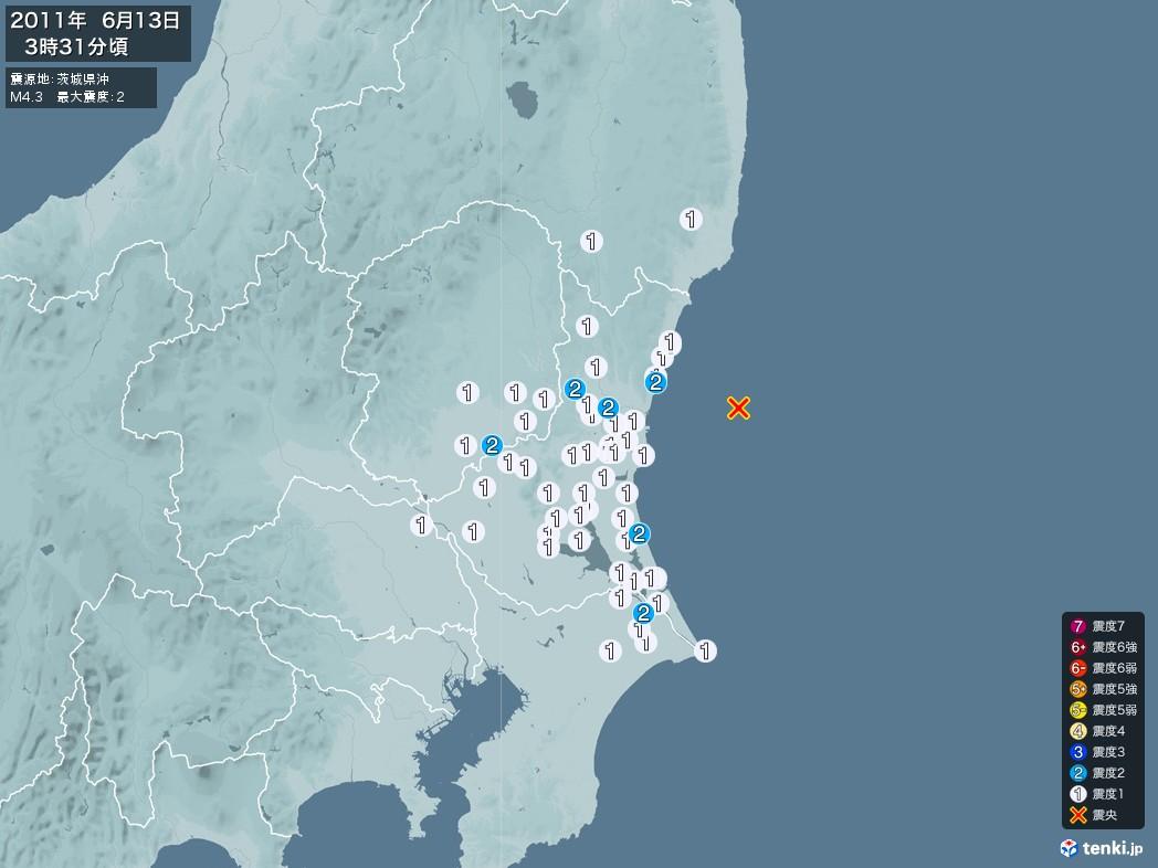 地震情報 2011年06月13日 03時31分頃発生 最大震度:2 震源地:茨城県沖(拡大画像)