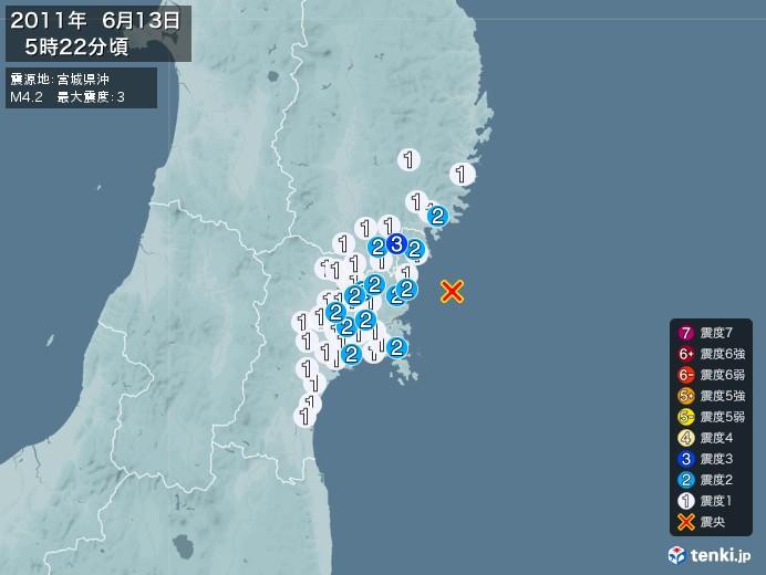 地震情報(2011年06月13日05時22分発生)