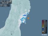 2011年06月13日05時22分頃発生した地震