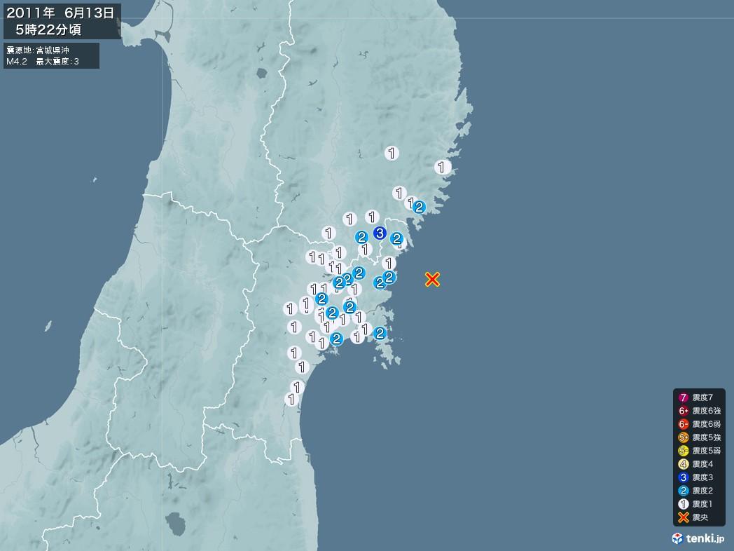 地震情報 2011年06月13日 05時22分頃発生 最大震度:3 震源地:宮城県沖(拡大画像)