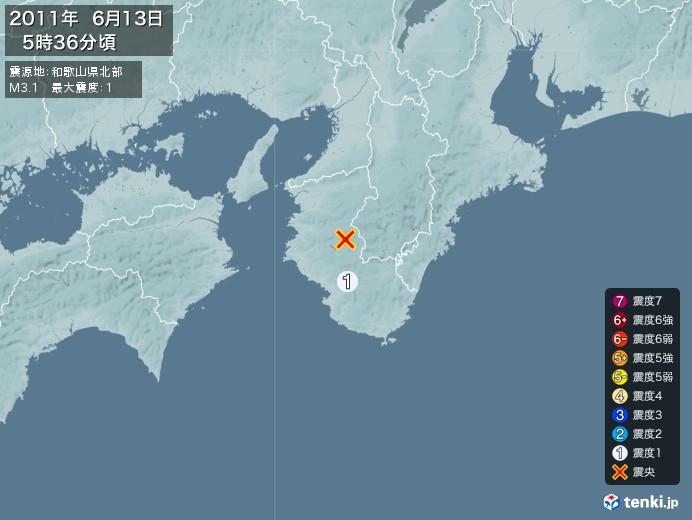 地震情報(2011年06月13日05時36分発生)