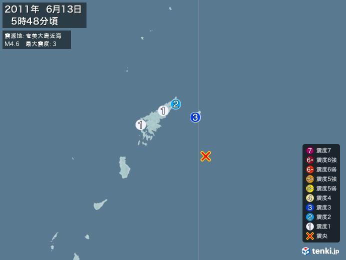 地震情報(2011年06月13日05時48分発生)