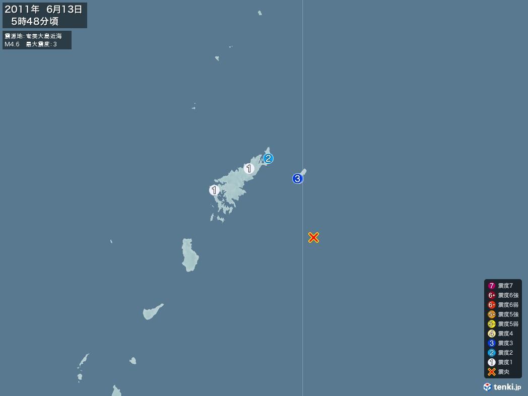 地震情報 2011年06月13日 05時48分頃発生 最大震度:3 震源地:奄美大島近海(拡大画像)