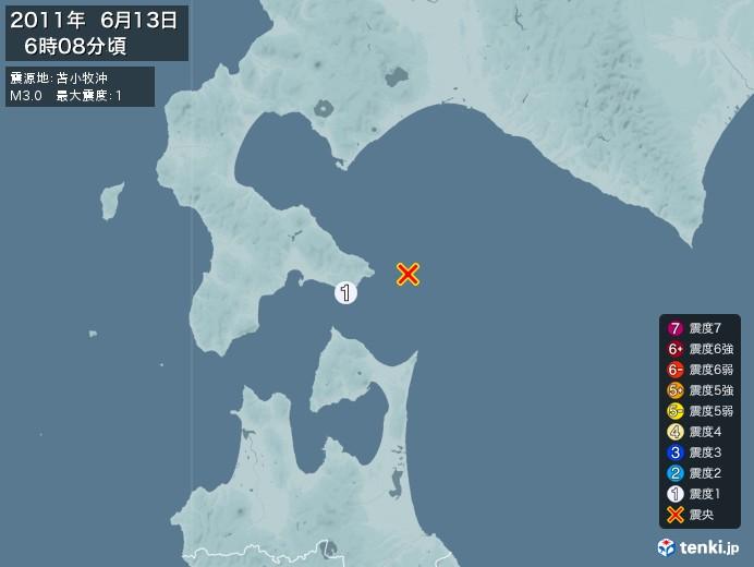 地震情報(2011年06月13日06時08分発生)