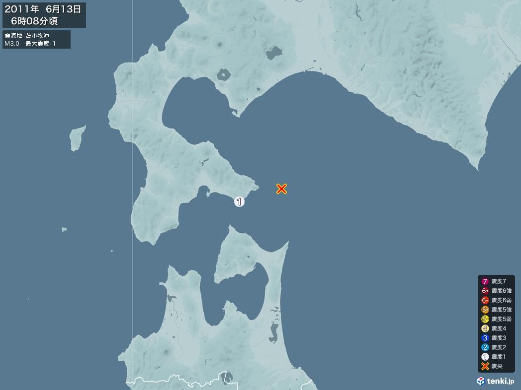 地震情報 2011年06月13日 06時08分頃発生 最大震度:1 震源地:苫小牧沖(拡大画像)