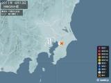 2011年06月13日09時08分頃発生した地震