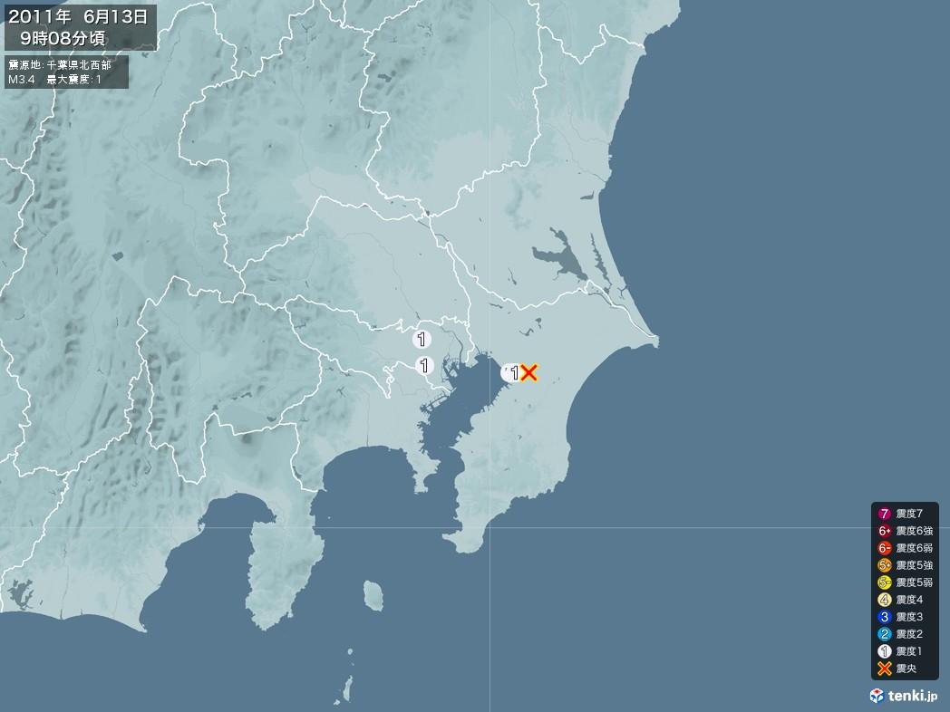 地震情報 2011年06月13日 09時08分頃発生 最大震度:1 震源地:千葉県北西部(拡大画像)