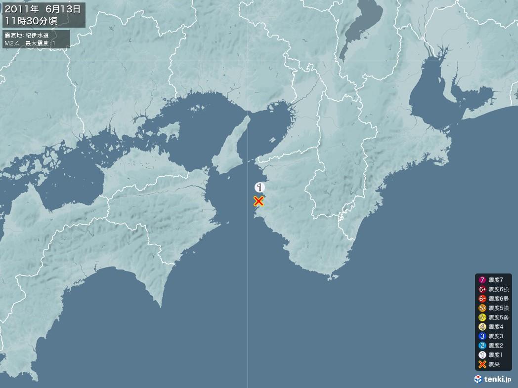 地震情報 2011年06月13日 11時30分頃発生 最大震度:1 震源地:紀伊水道(拡大画像)