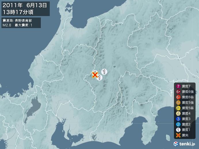 地震情報(2011年06月13日13時17分発生)