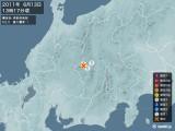 2011年06月13日13時17分頃発生した地震