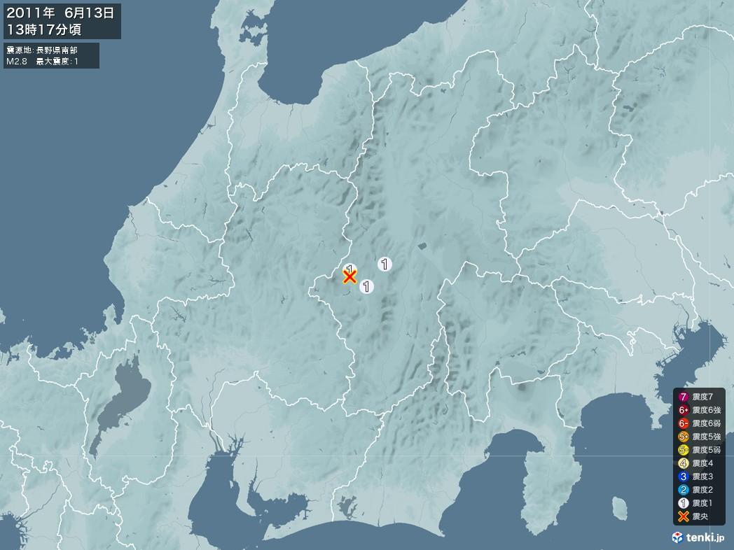地震情報 2011年06月13日 13時17分頃発生 最大震度:1 震源地:長野県南部(拡大画像)