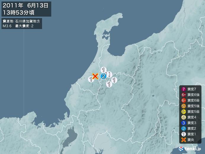 地震情報(2011年06月13日13時53分発生)