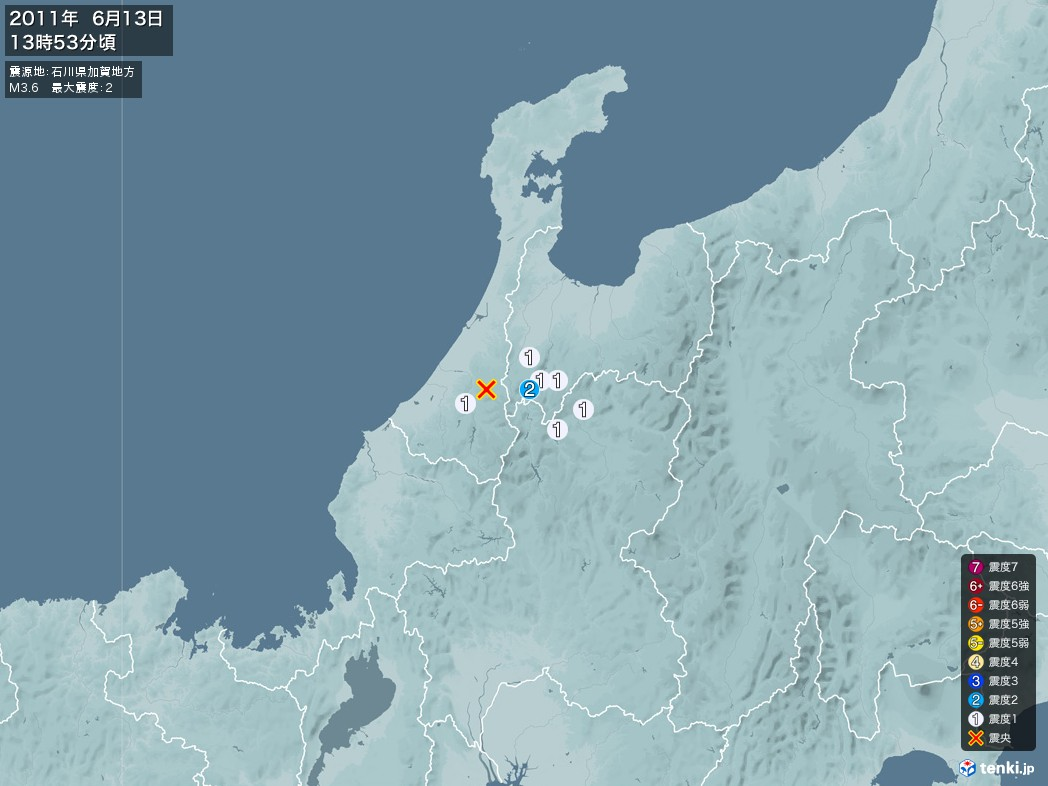 地震情報 2011年06月13日 13時53分頃発生 最大震度:2 震源地:石川県加賀地方(拡大画像)