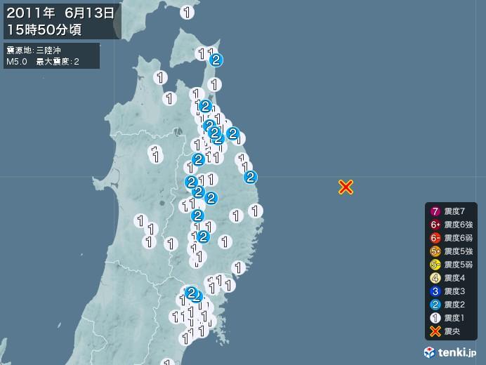 地震情報(2011年06月13日15時50分発生)