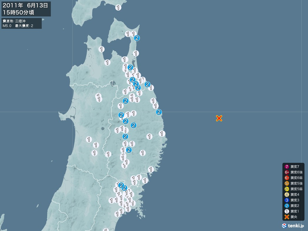 地震情報 2011年06月13日 15時50分頃発生 最大震度:2 震源地:三陸沖(拡大画像)