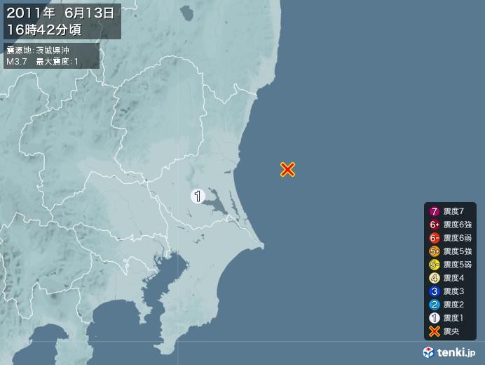 地震情報(2011年06月13日16時42分発生)