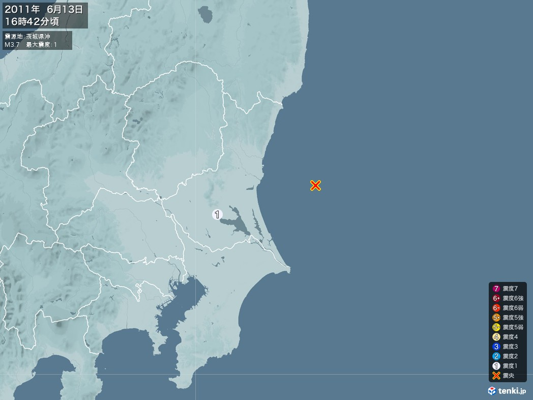 地震情報 2011年06月13日 16時42分頃発生 最大震度:1 震源地:茨城県沖(拡大画像)