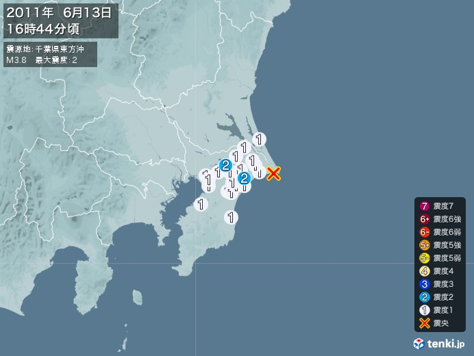 地震情報(2011年06月13日16時44分発生)