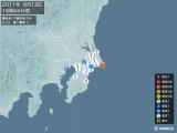 2011年06月13日16時44分頃発生した地震