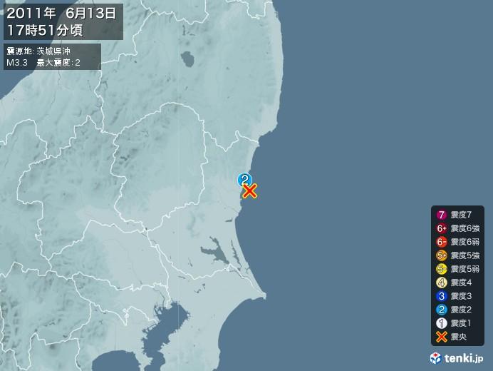 地震情報(2011年06月13日17時51分発生)