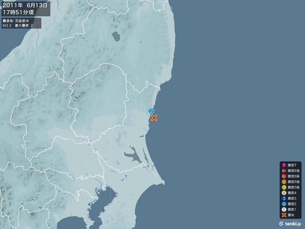 地震情報 2011年06月13日 17時51分頃発生 最大震度:2 震源地:茨城県沖(拡大画像)