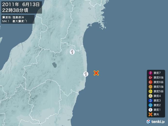 地震情報(2011年06月13日22時38分発生)