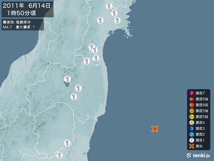 地震情報(2011年06月14日01時50分発生)