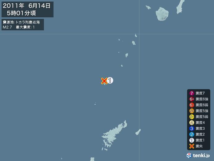 地震情報(2011年06月14日05時01分発生)