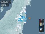 2011年06月14日05時59分頃発生した地震