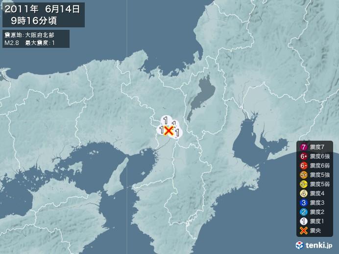 地震情報(2011年06月14日09時16分発生)