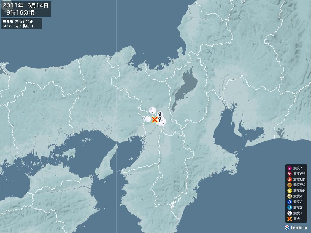 地震情報 2011年06月14日 09時16分頃発生 最大震度:1 震源地:大阪府北部(拡大画像)